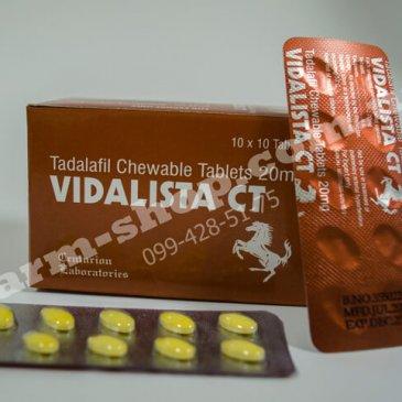 Сиалис | Тадалафил 20мг |<strong>Vidalista CT</strong>