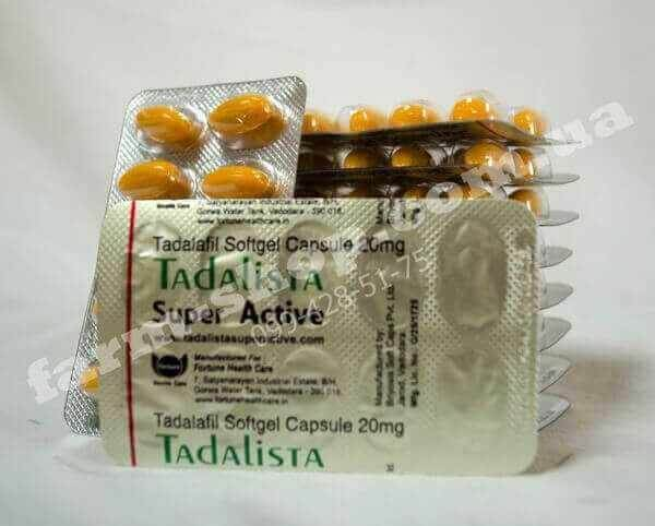 Сиалис | Тадалафил 20мг |Tadalista Super Active