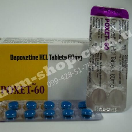 Дапоксетин | Дапоксетин Гидрохлорид 60мг | <strong>Poxet-60</strong>