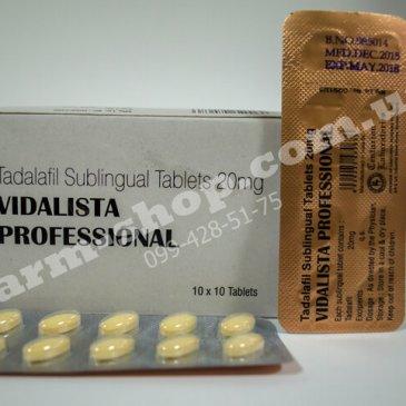 Сиалис | Тадалафил 20мг |<strong>Vidalista Professional</strong>