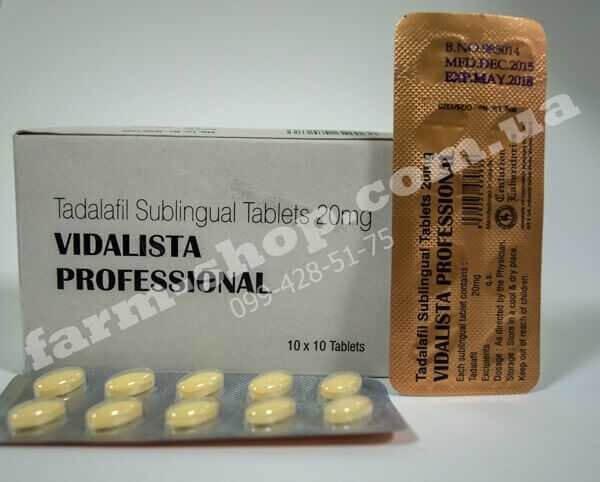 Сіаліс | Vidalista Professional