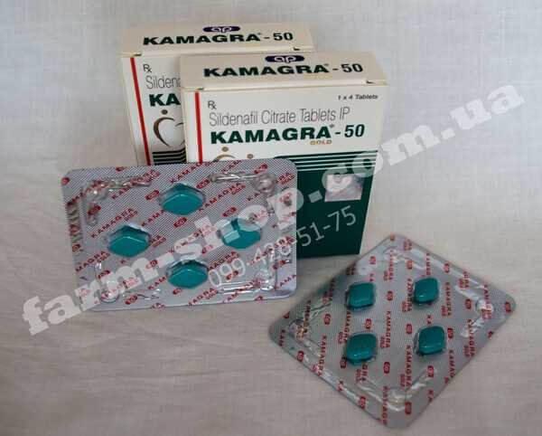 Виагра | Силденафил 50мг |Kamagra 50