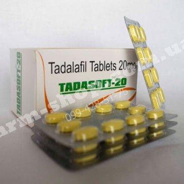Сиалис | Тадалафил 20мг | <strong>Tadasoft 20</strong>