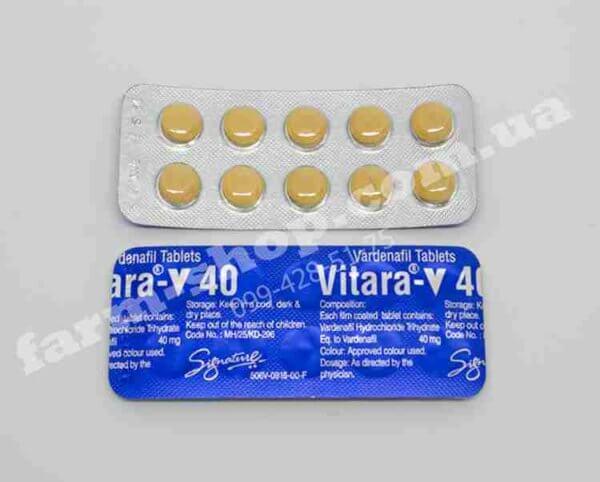 Vitara-V 40 мг (Варденафіл 40)
